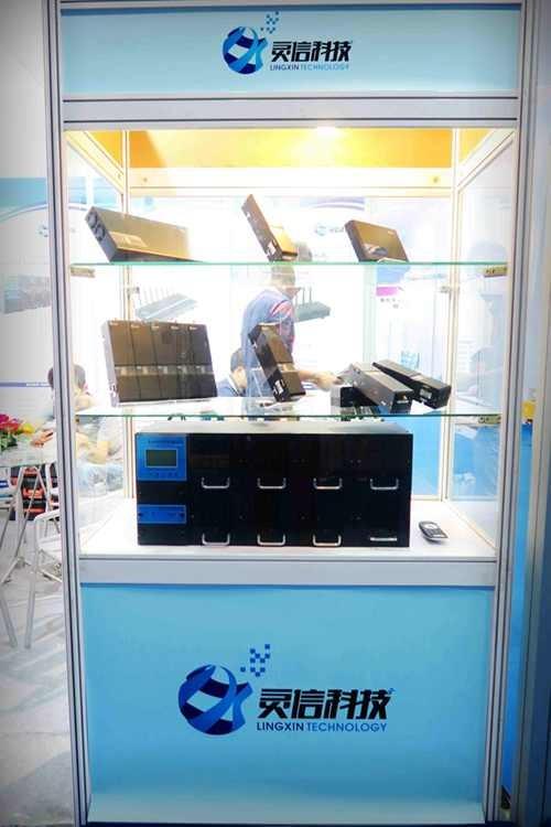 2015年深圳安博会产品展示