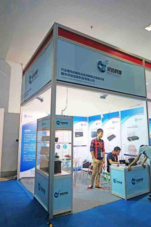 2015年深圳安博会展厅