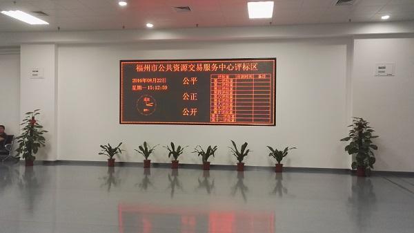 福州市行政服务中心手机信号屏蔽器案例-图片1