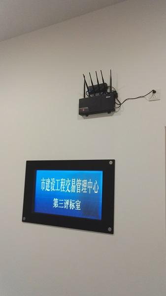 福州市行政服务中心手机信号屏蔽器案例-图片5