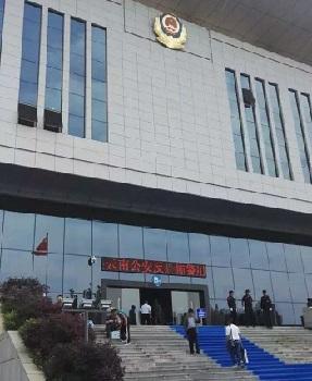 云南公安反恐警用装备展