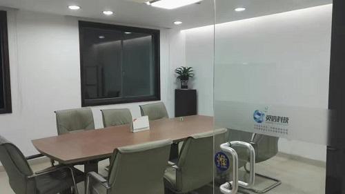 福建灵信信息科技有限公司湖南分公司会议室