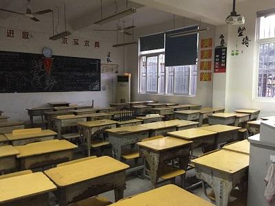 宁德市某高校教室