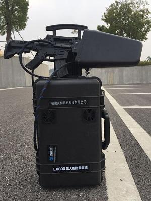 LX-800无人机拦截系统(便携式)