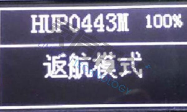 HUP0443M手持无人机干扰器液晶屏显示返航模式