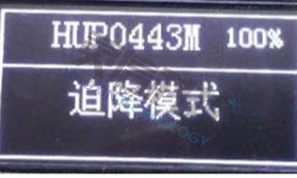 HUP0443M手持无人机干扰器液晶屏显示迫降模式
