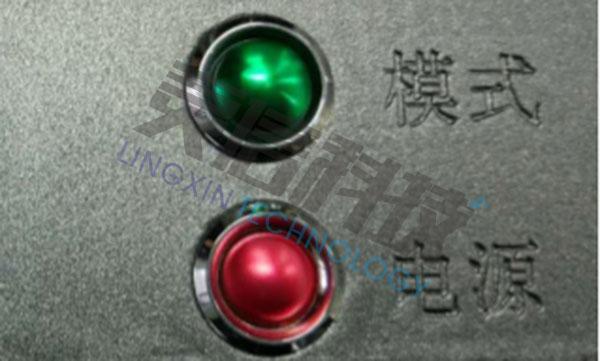 HUP0443M手持无人机干扰器设备上的按键
